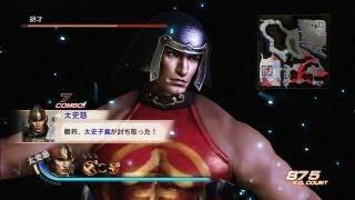真三國無雙6猛將傳太史慈(金太郎)孔融救出戰Dynasty Warriors 7 XL - ...