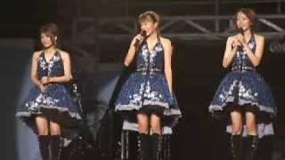 2006年9月2日 カントリー娘。LIVE2006 ~Shibuya des Date~