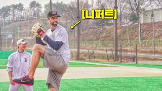 ENG SUB) KBO Legendary Foreign Pitcher shows every pitch types!