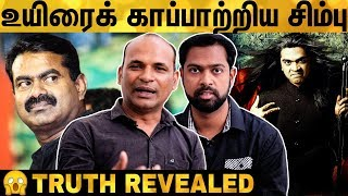 Kettavan Director Reveals | Seeman | Simbu | Day Knight