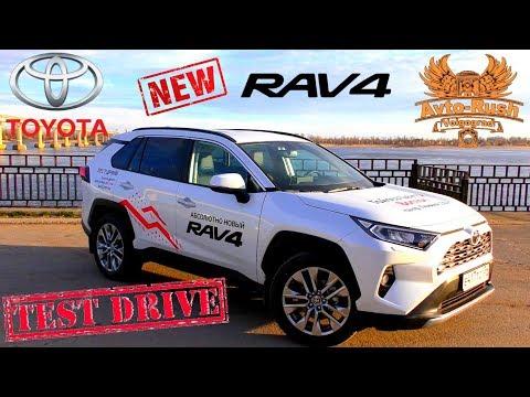 Toyota RAV4 2.5 AT 4WD 2019 Тест-драйв #AvtoRush