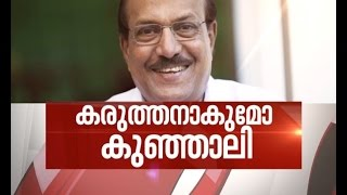 News Hour 15/03/2017 Asianet News Channel