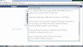 Facebook checkpoint solve , کێشەی چێك پۆینت لە فەیسبوك