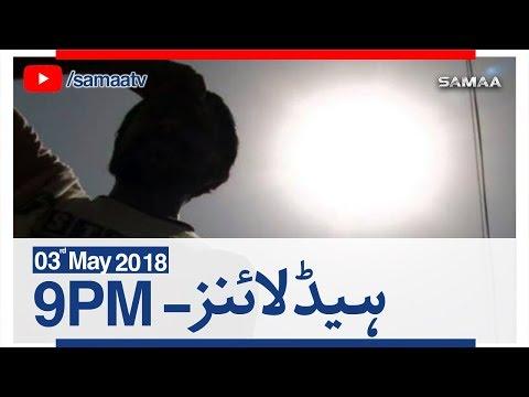 Samaa Headlines with Bulletin   09 PM   SAMAA TV   03 May 2018