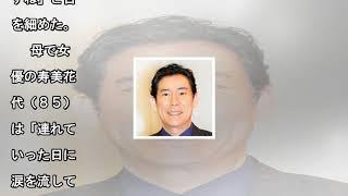 高嶋政伸、8月誕生の長男は将来俳優に…父・忠夫は「絶対スーパースター...