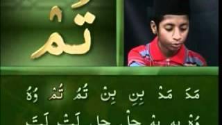 Yassarnal Quran Lesson #32 - Learn to Read & Recite Holy Quran - Islam Ahmadiyyat (Urdu)