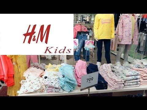 H&M 👍 Детская одежда H&M Kids 👨👩👧👦   Акция 3 по цене 2 ⁉