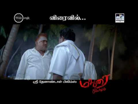 Madurai Sambavam - Trailers & Promos