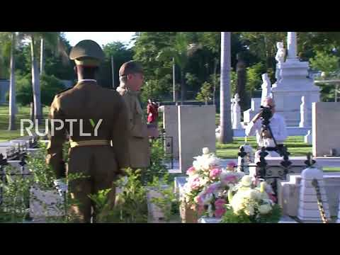 Cuba: Cubans remember Fidel Castro one year after his death