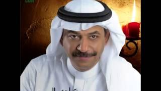 Abade Al Johar ... Al Jarh Arham | عبادي الجوهر ... الجرح ارحم