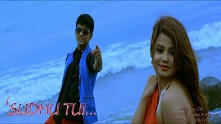 SUDHU TUI | Latest Bengali Romantic Song 2017 | Feat. Prince & Doll | Pritam Kumar & Ananya |