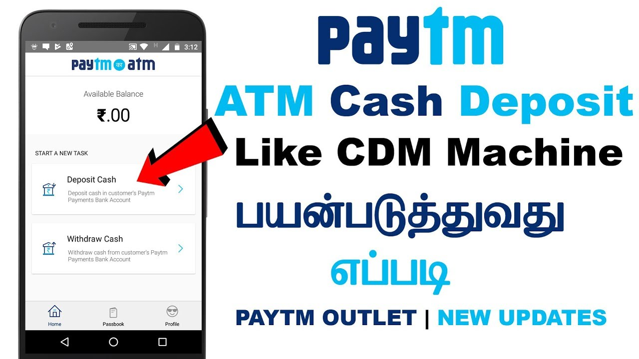 How to Use PayTM ATM Cash Deposit Service | Paytm Outlet