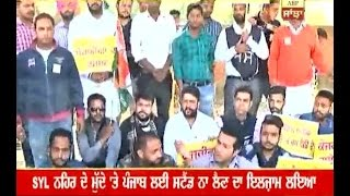 Patiala: Youth Congress protest against Arvind Kejriwal