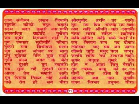 Bajrang Baan In Gujarati Pdf