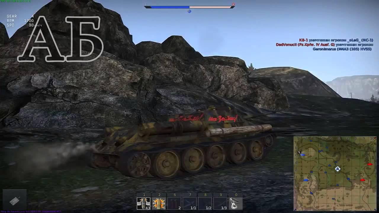 баланс танков war thunder