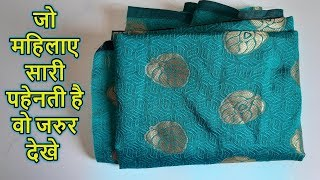 BEST REUSE OF WASTE CLOTH | BEST OUT OF WASTE CLOTH | BEST OUT OF WASTE CLOTH