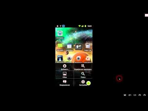 Lock Screen удаление приложения из андроид