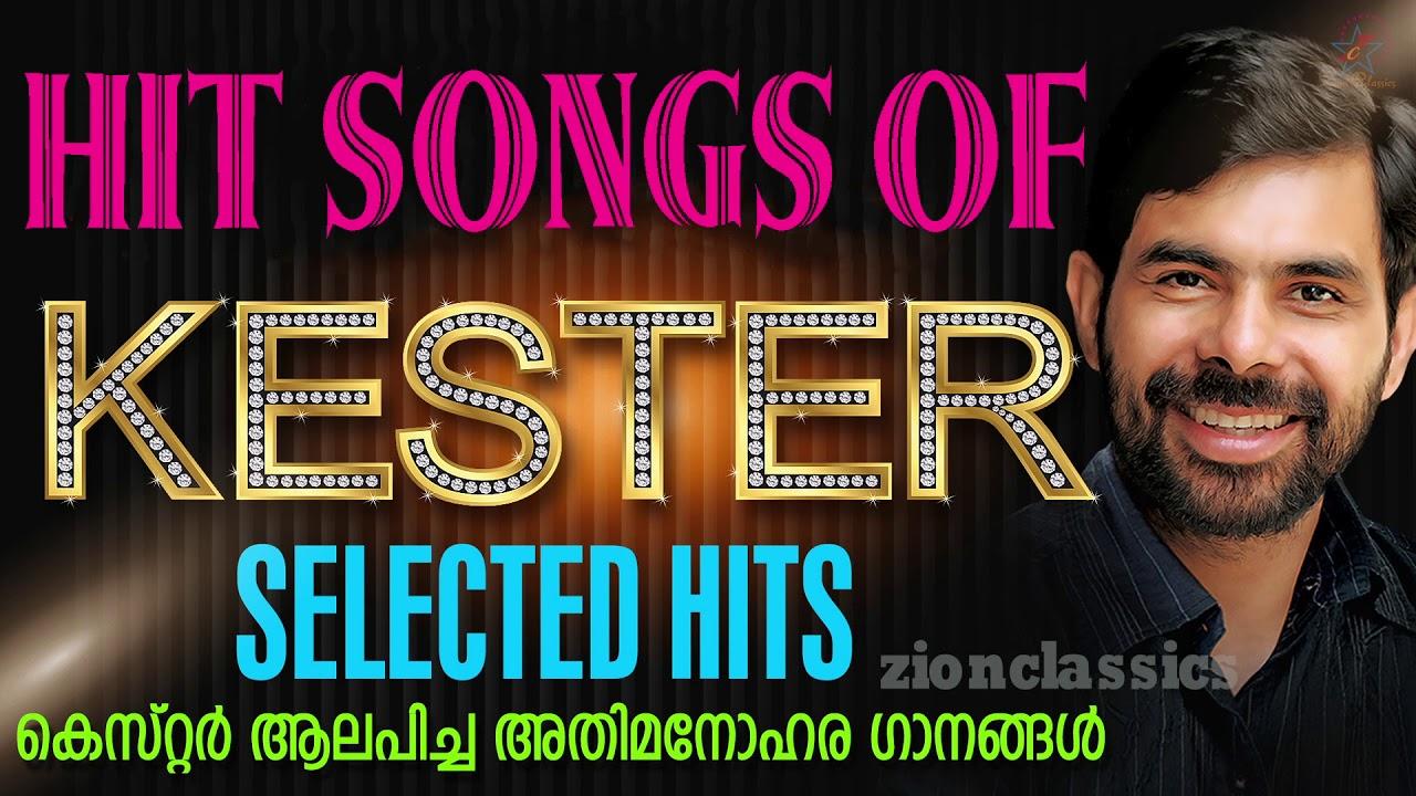 Evergreen malayalam christian devotional songs mp3 free