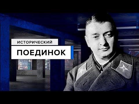 Смотреть «Демон» в Кремле: заговор Тухачевского против Сталина онлайн