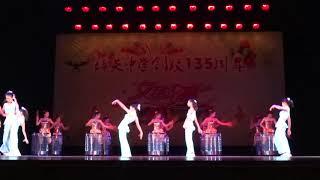 Publication Date: 2020-05-26 | Video Title: 廣州培英中學 135 週年校慶活動 -打鼓跳舞 2
