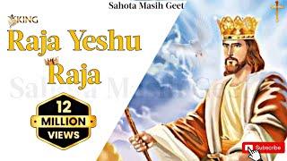 Rajao_Ka_Raja_Yeshu_Raja || HINDI YESHU MASIH SONG || Ask yeshu masih