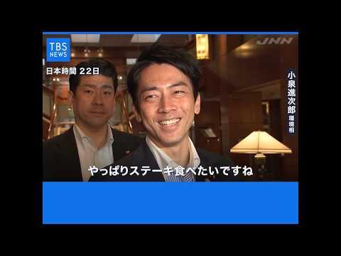 小泉「今のままではいけないと思います、だからこそ日本は今のままではいけないと思っている」
