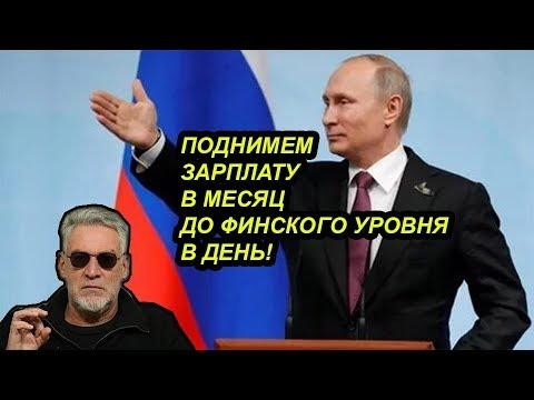 Светлое будущее Путина. Артемий Троицкий