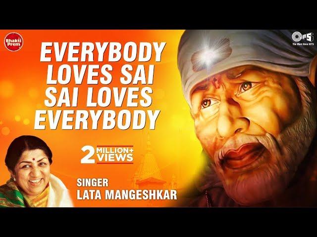 Everybody Loves Sai, Sai Loves Everybody | Lata Mangeshkar | Jaya Prada Ft.| Saibaba Bhajan