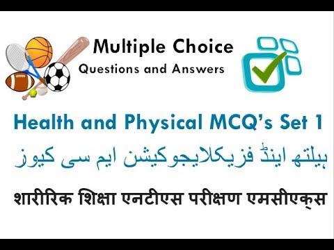 Physical Education Mcqs - Mcqs on Nts ppsc Test Prep