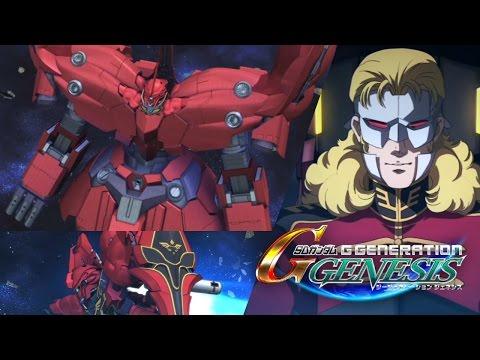 新自護號 / 新安洲試用 (獲得攻略) SD Gundam G-Generation Genesis 創世