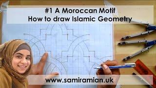 #1 A Moroccan Motif - How to draw Islamic Geometry - زخارف اسلامية هندسية