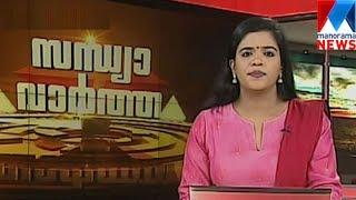 സന്ധ്യാ വാർത്ത | 6 P M News | News Anchor Shani Prabhakaran | May 29, 2017 | Manorama News
