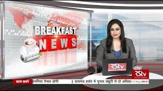 Rajya Sabha TV | RSTV.
