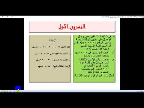 تحميل اوت لوك 2013 عربي مجانا