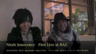 Ninth Innocence First Live at BAJ 2014年3月9日 東京 目黒Blues Alley...