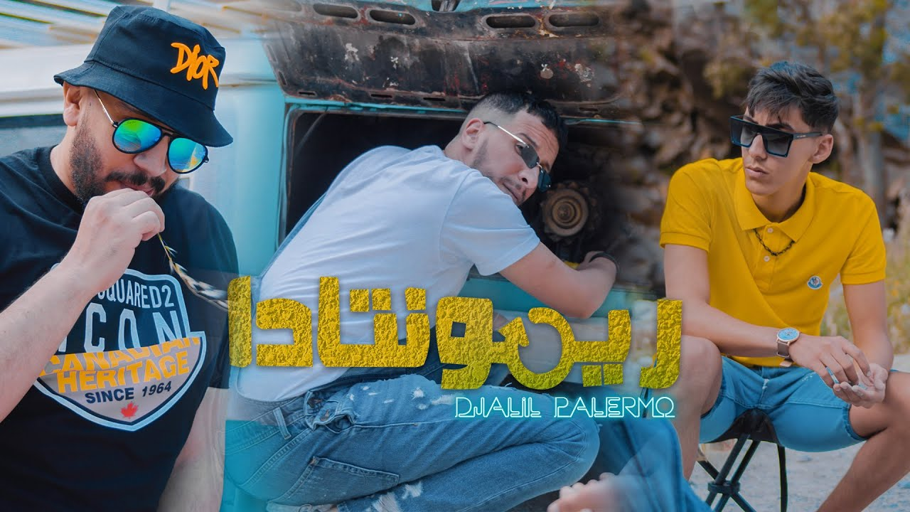 Djalil Palermo - Remontada (Official Music Video)