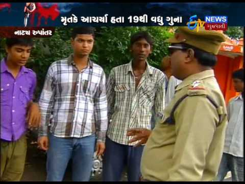 Morbi: Morbi Was Stunned By A Murder Of Notorious criminal Mustak Mir_Etv News Gujarati