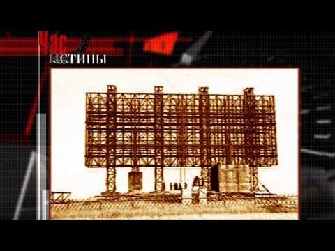 Час истины - Воздушные сражения - Курская Дуга