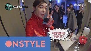 AttractionTV [한혜연TV] 매력티비 탐내는 반가운 다리미녀 #이혜영 #근황토크 160523 EP.12