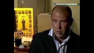Как Бог многократно спасал от смерти нового русского