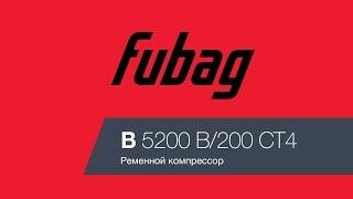 видео Компрессоров, Сварочного оборудования, Строительного оборудования, Станков