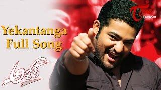 Ashok - Telugu Songs - Yekantanga Vunna