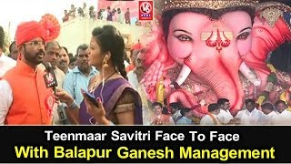 Teenmaar Savitri Face To Face With Balapur Ganesh Management | Ganesh Nimajjanam 2018 | V6 News