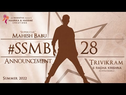 #SSMB28 Announcement | The Classic Combination is Back | Mahesh Babu | Trivikram
