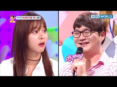 Hello Counselor |  My husband has the dirtiest mouth in the world! [SUB : ENG,THAI / 2017.10.23]