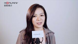 HKonlineTV - 新歌推介 : 矛盾一生 - JW 王灝兒