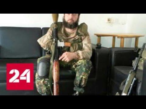 На Украине стремительно распространяются идеи радикального исламизма - Россия 24