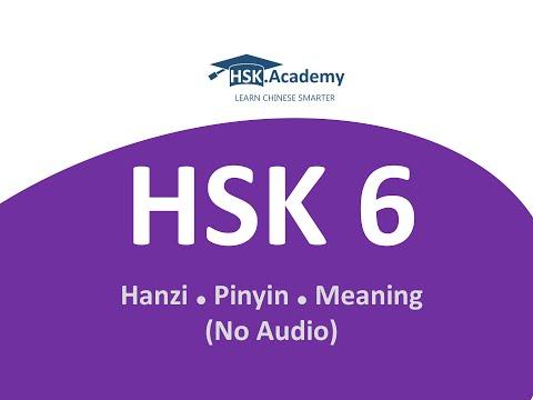 HSK 6 Vocabulary List (2,500 words in 180 min)
