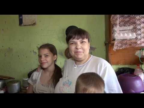 Помощь малообеспеченным семьям