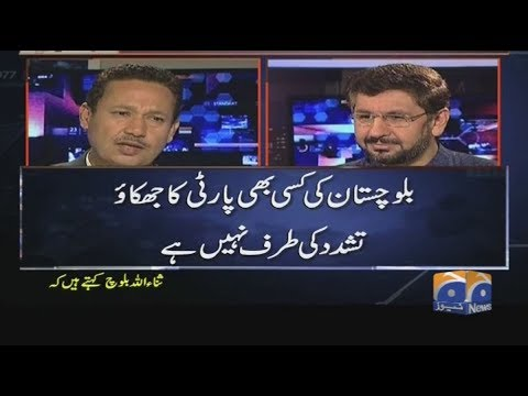 Which foreign intel agencies support  miscreants? Jirga - 05 November 2017